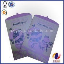 2013 New products - brown kraft envelope