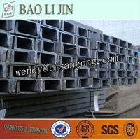 C shaped galvanized steel price