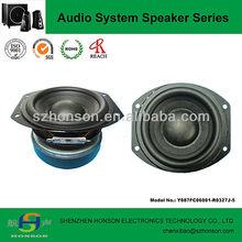 3.5 Inch Multimedia Subwoofer Speaker