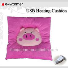 Lovely Cartoon USB seat cushion warmer F2601