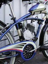 Bicycle Engine Kit / Motor para bicicleta