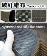 weave carbon fiber fabric for sports carbon fiber cloth for baseball bat