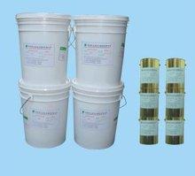 Liquid Silicone Rubber (Lsr Rtv-2)