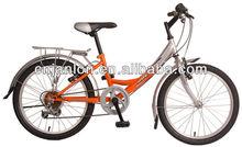 "20"" children mountain bike"
