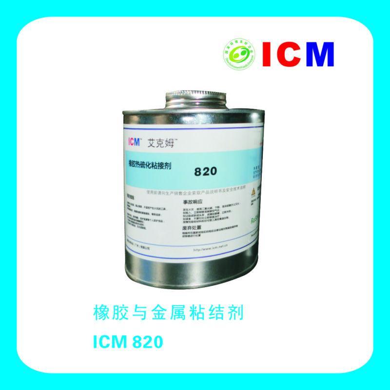 Natural rubber adhesive bonding agent to metal Topcoat instead chemlok