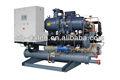 Glicol de refrigerado por agua enfriador de aguaindustrial sistema de refrigeración(- 5degrees)