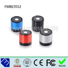 Fashional wireless 2.1 hifi speakers