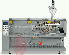 CDS-130 Horizontal Form Fill Seal Automatic Coffee Packaging Machine
