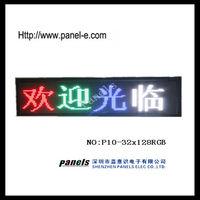 P10 Full Color Panel Led Display(Direct Manufacturer)