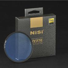 NISI MC UV filter super star UV370 camera lens