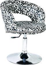 Modern bar chair SM-7101