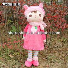 custom cute smiling fulla doll