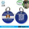 Different shape pet id tag,aluminium pet tags,metal pet id tag