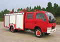 La lucha contra incendios y equipos de rescate, la espuma de extinción de incendios del sistema
