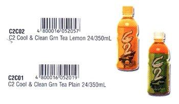 C2 Juice Drink