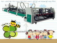 HM-2400 glue chest machine carton packaging box gluing making machine
