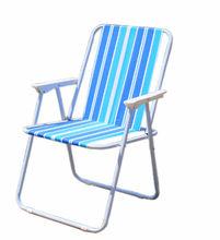 Brief Soft Folding Chair Multicolor Beach Chair Convenient Noon Break Folding Chair