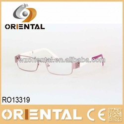 memory optical frame