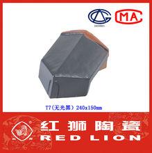Decorative roof tiles roofing felt/underlayment T7