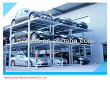 mini rotary car parking system/lift & slide parking system