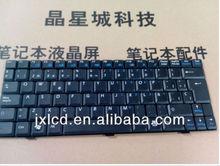 Laptop keyboard for UI Msi U100 White Spanish