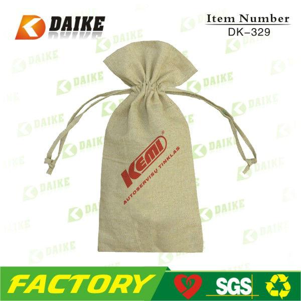 Custom Printed Cotton Candy Packaging Bags DK-329