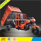 CN brand gasoline power dump rubbish motor tricycle