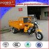 150cc low emission cargo three wheel motorbike supplier