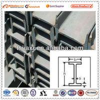 steel h beam 300*150