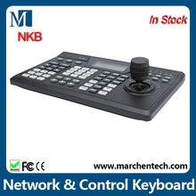 dahua Network Keyboard & Control Keyboard for PTZ camera