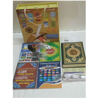 2013 Newest Holy Digital Quran Reading Pen Free Download for Quran With Mp3 Player
