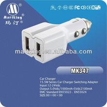 3100mA 2 USB port car charger for Lenovo tablet PC
