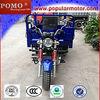 250cc china popular cargo three wheel motorbike supplier