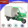 new popular closed cargo box tricycle supplier