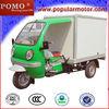 new popular closed cargo box three wheel trike manufacturer