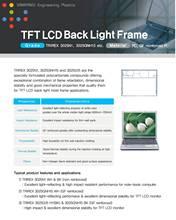 TFT LCD Black Light Frame