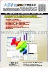 kidschool administration system software