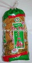 Yee Mee (Fried Noodle)