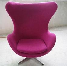 Modern Swival Plastic Leisure Egg Chair