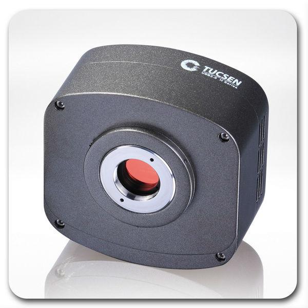 Multispectral Imaging Camera For Multispectral Imaging
