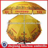 3M oxford logo print giant umbrella,advertising beach umbrella