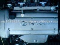 Used Engine (4A 20Valve)