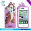 factory supply new cute design silicone case for Iphone4