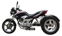 250cc motorcycle bike(SH250-T2)