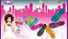 Monobo Flip Flops