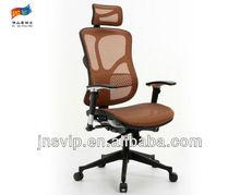 2013 JNS 511YK(W13+W13) Ergonomic fine office chair