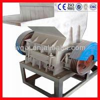 Plastic shredder,strong paper Crusher,small plastic grinding machine