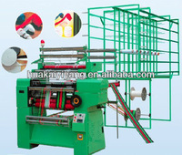 HKT-900/B3 Crochet Knitting Machines for lace