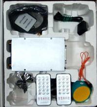 GSM / GPS Car Alarm System / GPS Locator
