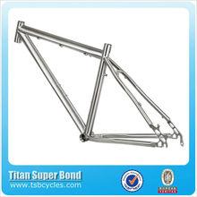 TSB- HEM1003 Specialized titanium mtb bike frame